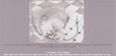 Jahresprogramm2008